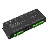 Skydance Led Controller 4 Ways DMX Signal Splitter DMA